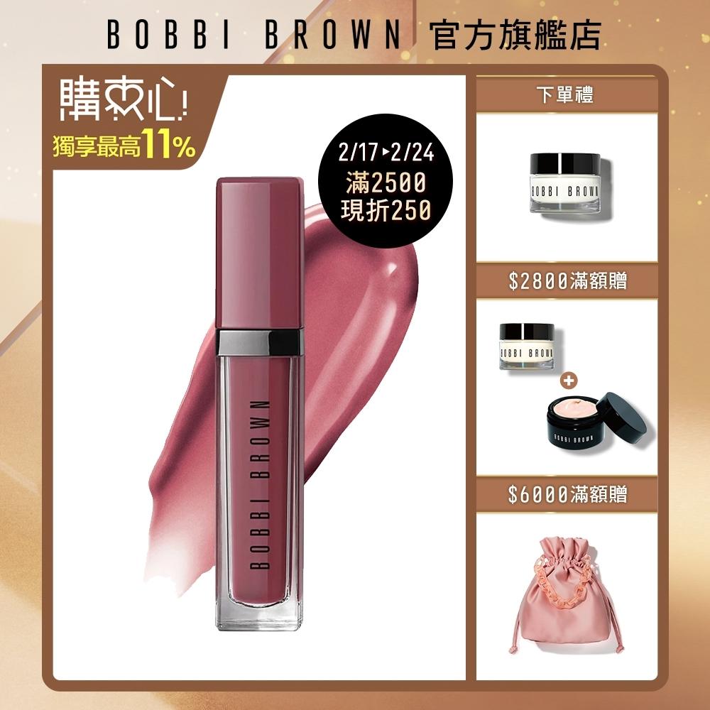 【官方直營】Bobbi Brown 芭比波朗 迷戀輕吻唇露