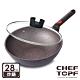 韓國 Chef Topf 崗石系列耐磨28公分不沾炒鍋(附玻璃蓋) product thumbnail 2