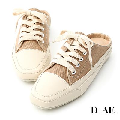 D+AF 隨性有型.小方頭帆布休閒穆勒鞋*杏