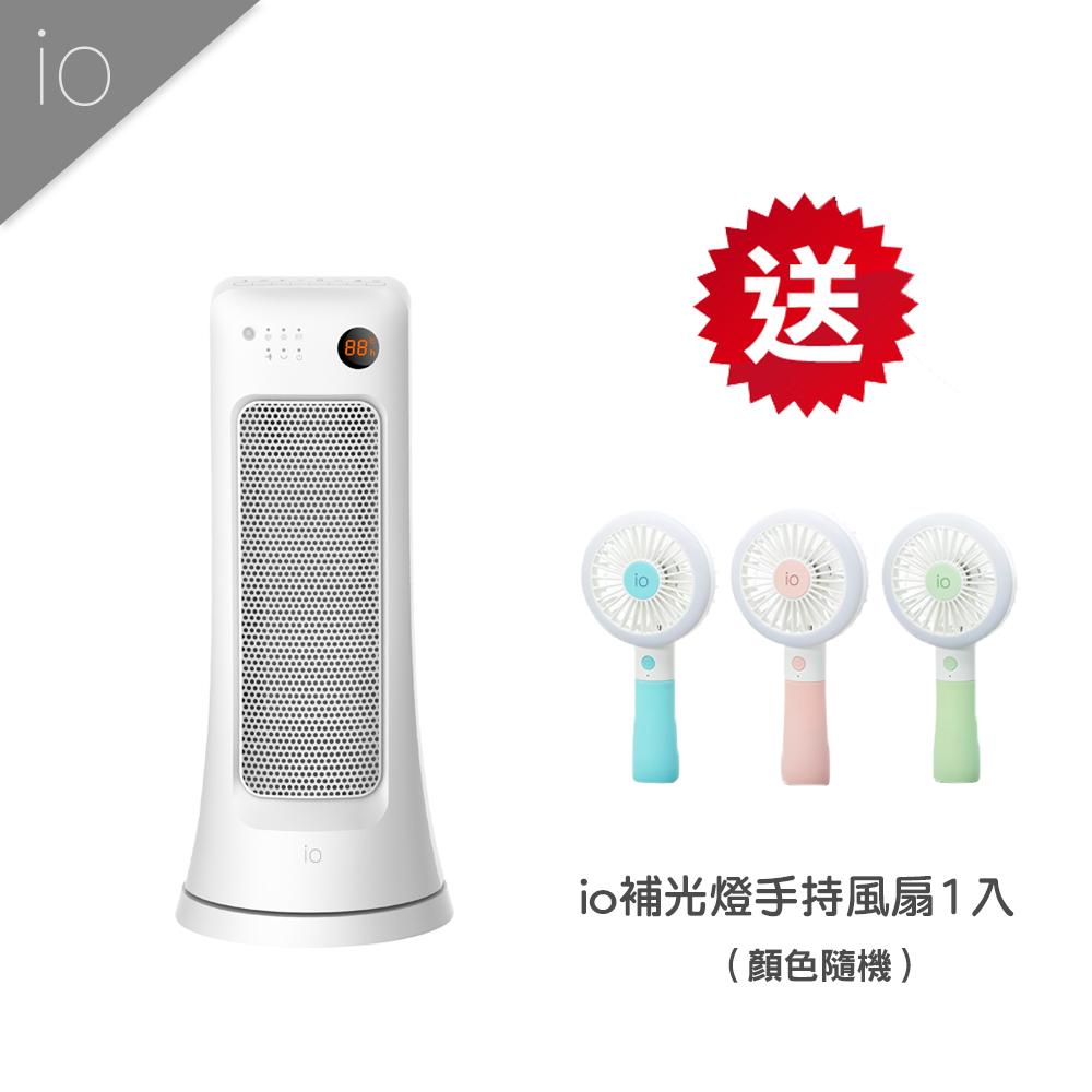 io體感式陶瓷電暖器