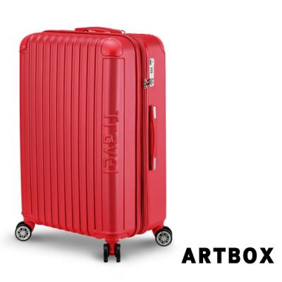 【ARTBOX】旅行意義 24吋抗壓U槽鑽石紋霧面行李箱 (活力紅)