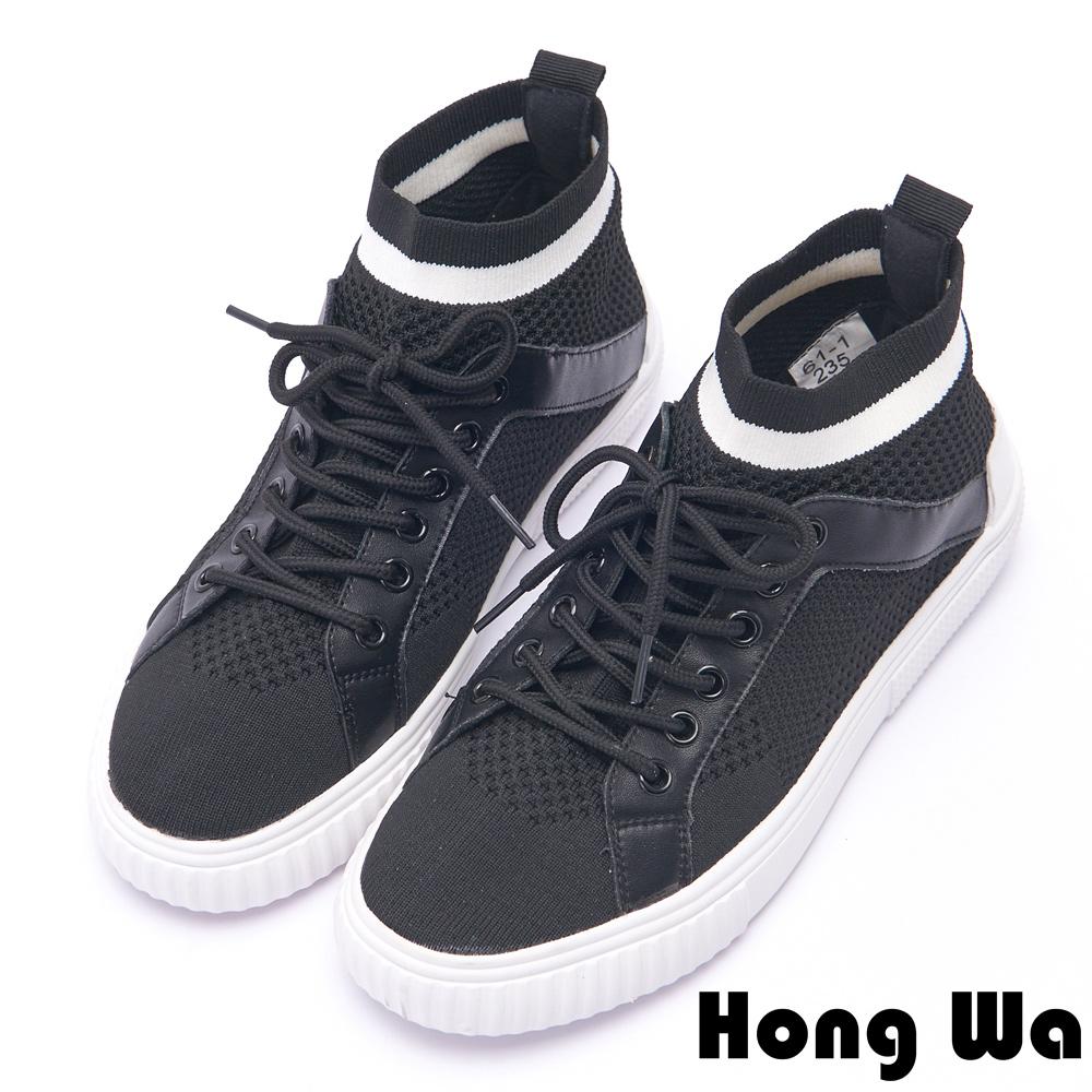Hong Wa 襪套設計牛皮高筒休閒鞋 - 黑