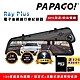 PAPAGO! Ray Plus 2K SONY STARVIS GPS電子後視鏡行車紀錄器(區間測速/測速照相偵測)~送32G product thumbnail 2