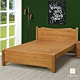Hampton海洛伊絲6.2尺雙人床架-187x201.6x95.4cm product thumbnail 1