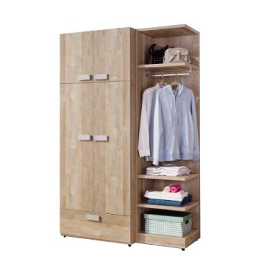 Boden-希爾德4.1尺多功能收納衣櫃組合(四門一抽+開放式)-122x59x202cm