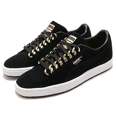 Puma 休閒鞋 Classic Chain 運動 男女鞋