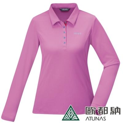 【ATUNAS 歐都納】女款吸溼排汗長袖POLO衫A1PS1902W粉紫