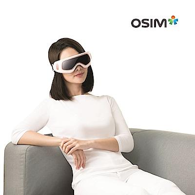 OSIM 護眼樂 OS-180 眼部按摩器/溫熱功能