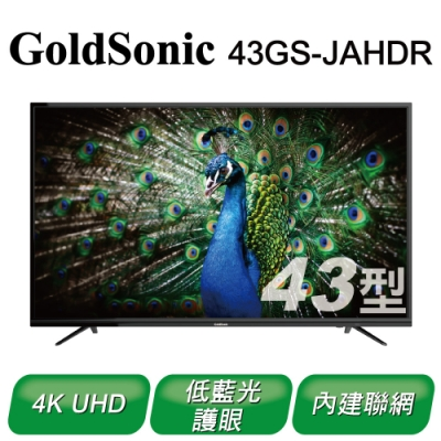 GoldSonic 43型 4K 聯網低藍光液晶顯示器 +視訊盒 43GS-JAHDR