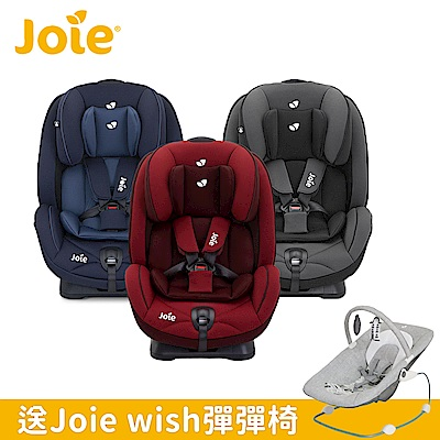 奇哥 Joie stages 0-7歲成長型安全座椅(3色選擇)