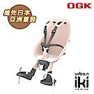 《OGK》日本 Urban Iki 自行車兒童前置安全座椅 15kg內 櫻花粉