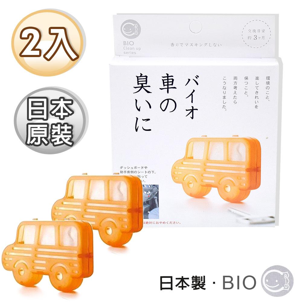 日本COGIT BIO境內版 日本製神奇長效汽車防霉貼 除臭盒 微生物分解 去除異味-2入