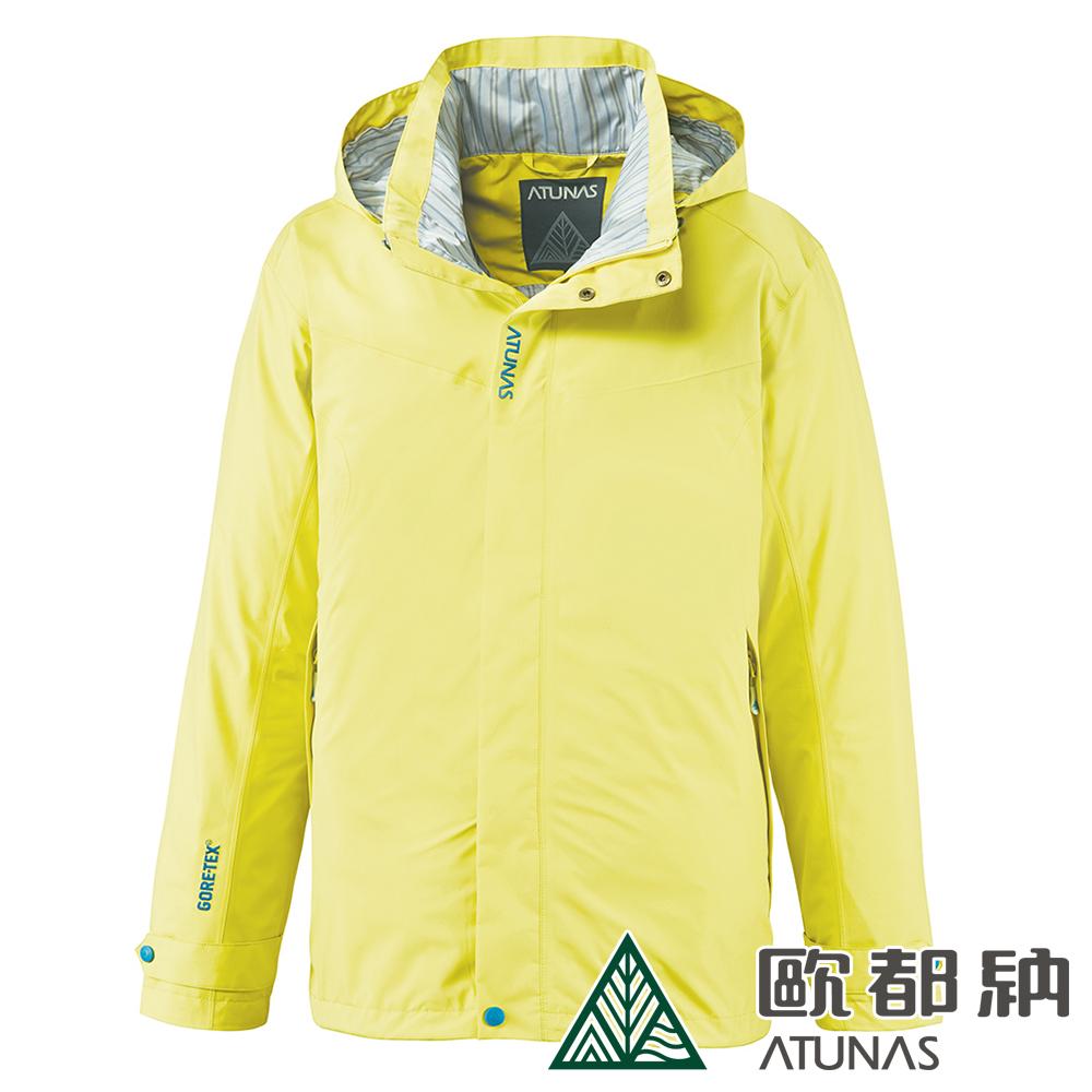 【ATUNAS 歐都納】Gore-tex防水防風透氣男單件式外套A-G1405M黃