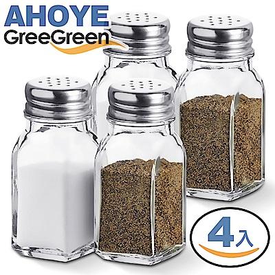 GREEGREEN 玻璃調味瓶 胡椒罐 鹽罐 4入組