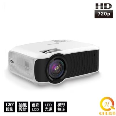 QHL 酷奇 720HD國際流明80劇院音效投影微型投影機(T410)