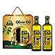 得意的一天 義大利經典橄欖油禮盒(1Lx2瓶) product thumbnail 2