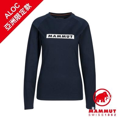 【Mammut 長毛象】QD Logo Print Longsleeve T-Shirt AF W 快乾LOGO長袖T恤 海洋藍PRT2 女款 #1016-01040