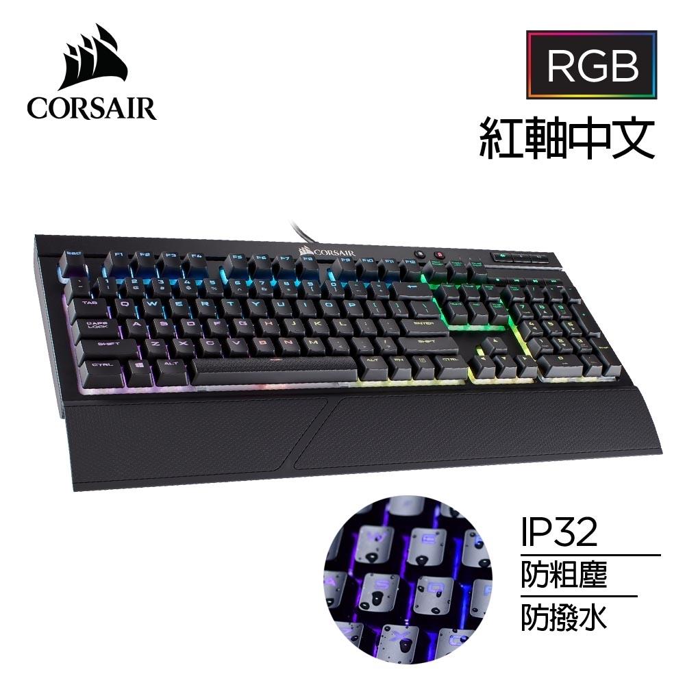 【CORSAIR】K68 RGB 機械電競鍵盤-防撥水/紅軸中文