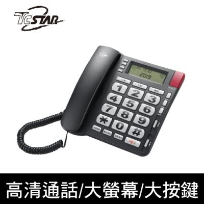 TCSTAR 來電顯示大字鍵有線電話 TCT-PH200BK