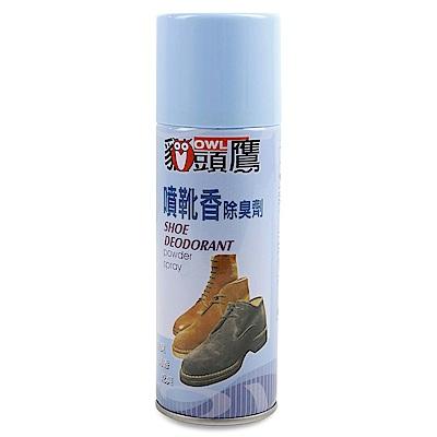 【ZEPRO】貓頭鷹噴靴香除臭劑