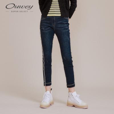 OUWEY歐薇 修身鬚邊造型牛仔褲(藍)