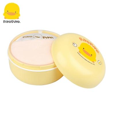 【任選】黃色小鴨《PiyoPiyo》痱子粉盒+隔層+粉撲 (黃盒)