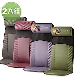【預購】OSIM 背樂樂 按摩背墊/肩頸按摩 2入組