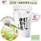 tealife上選甘醇玄米緑茶二袋80包