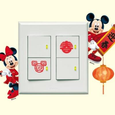 itaste小品味 BID098 迪士尼系列開關壁貼-迎春