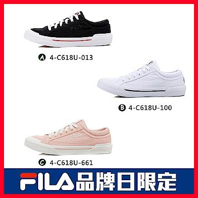 [時時樂] FILA 中性款 休閒帆布鞋(C618U)(3款任選)
