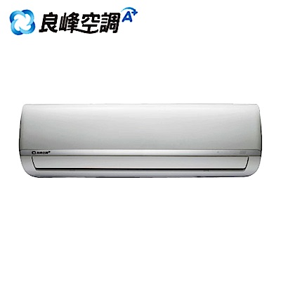 renfoss良峰3-5坪變頻冷暖分離式冷氣CXI-M282HF/CXO-M282HF