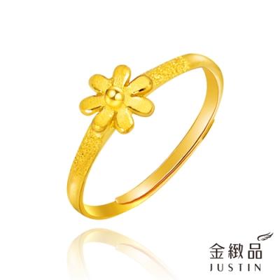 金緻品 黃金戒指 甜心雛菊 0.53錢