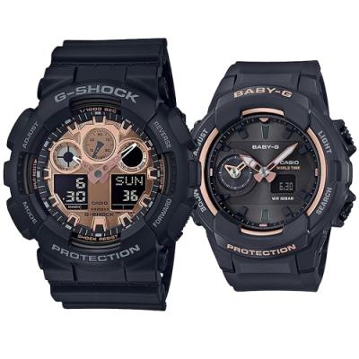 CASIO時尚黑玫瑰金之戀雙顯休閒對錶(GA-100MMC-1A+BGA-230SA-1A)