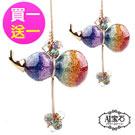 A1寶石-買1送1  七脈輪晶鑽水晶化煞葫蘆開運風水掛飾(含開光)