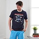 Nautica 航海家圖騰LOGO短袖T恤-深藍