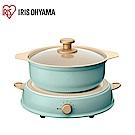 日本Iris Ohyama ricopa IH電磁爐組(含陶瓷鍋)IHLP-R14C(珊瑚藍)