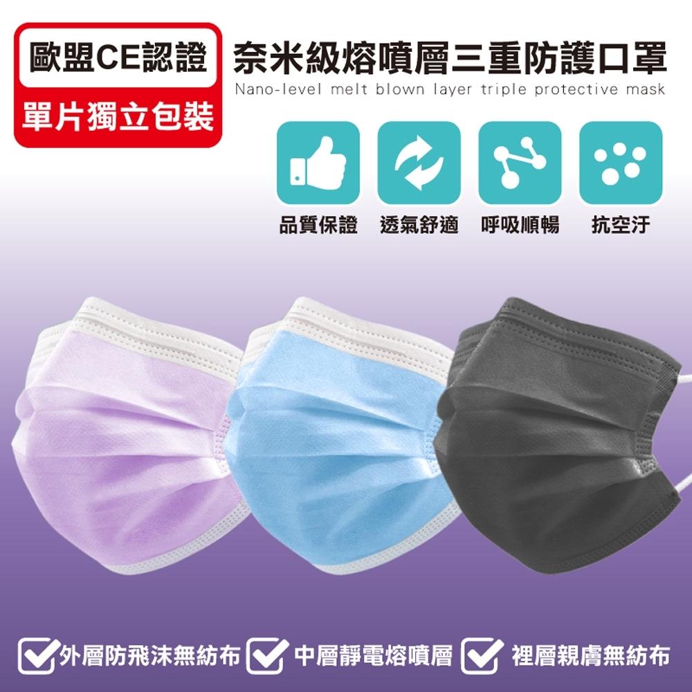 ANDYMAY2 獨立包裝熔噴布三層防護口罩(1盒50片)(非醫療級)