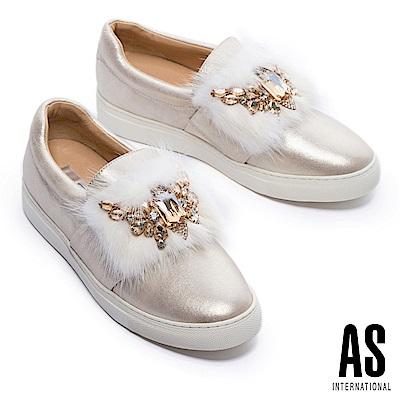 休閒鞋 AS 奢華風範水貂毛鑽飾全真皮厚底休閒鞋-金