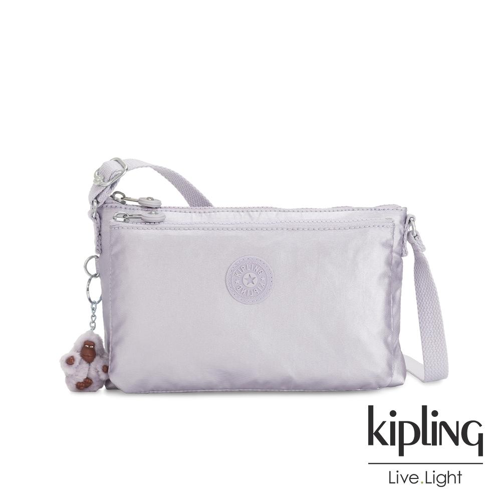 Kipling 時尚香檳淡雅紫雙袋斜背小包-MIKAELA