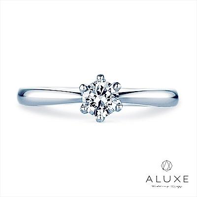 A-LUXE 亞立詩 GIA 0.35克拉 F/VS2 3EX 18K鑽石求婚女戒