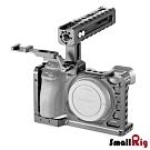 SmallRig 2081 專用相機提籠組│Sony A6500 專用