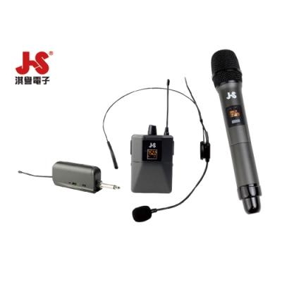 JS淇譽電子 MAH015 無線高音質麥克風組合