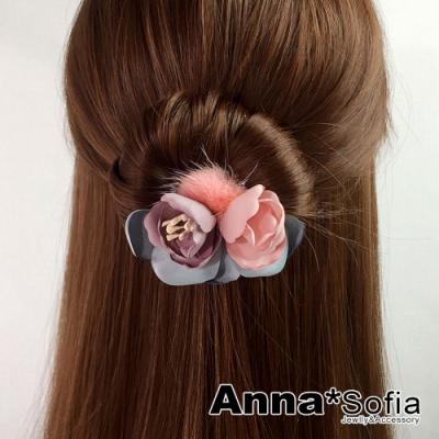 【滿額再7折】AnnaSofia 兔毛球雙蕊花瓣 盤髮棒盤髮器髮圈(茵粉球系)