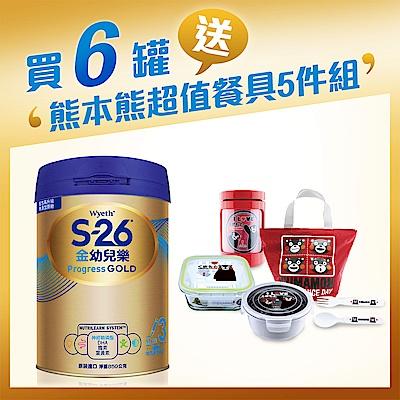 【惠氏 S-26】金幼兒樂幼兒成長配方1-3歲(850gx6罐)送熊本熊超值餐具5件組