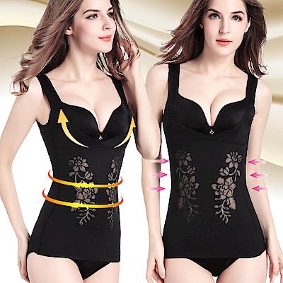 塑身衣 3S美體420D涼感花語無痕提胸束身背心 黑色2件組 ThreeShape