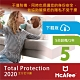 McAfee Totoal Protection  2020全面守護5台1年 product thumbnail 1