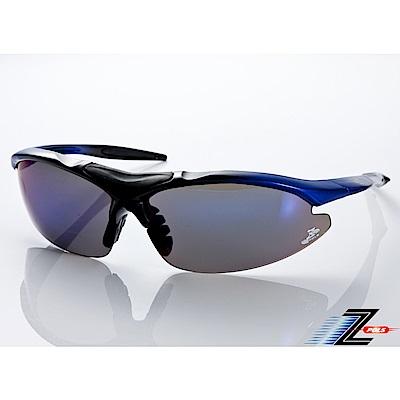 【Z-POLS】頂級TR90彈性輕量黑藍漸層 搭載PC防爆電鍍運動太陽眼鏡