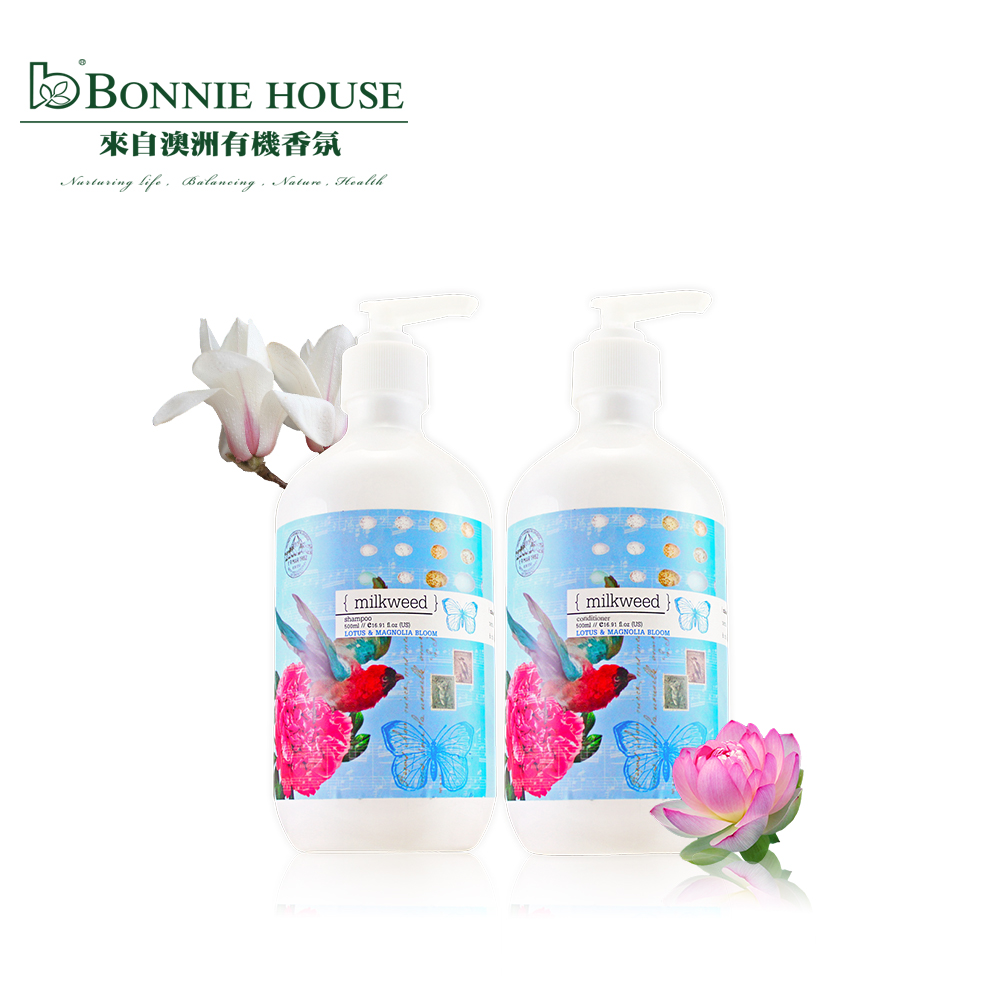 Bonnie House 乳草斑蝶蓮花玉蘭花滋養洗髮組