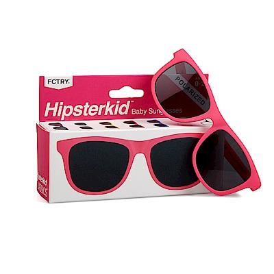 美國Hipsterkid 抗UV偏光時尚嬰幼兒童太陽眼鏡(附固定繩) - 桃