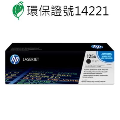 HP CB540A原廠125A黑色碳粉匣